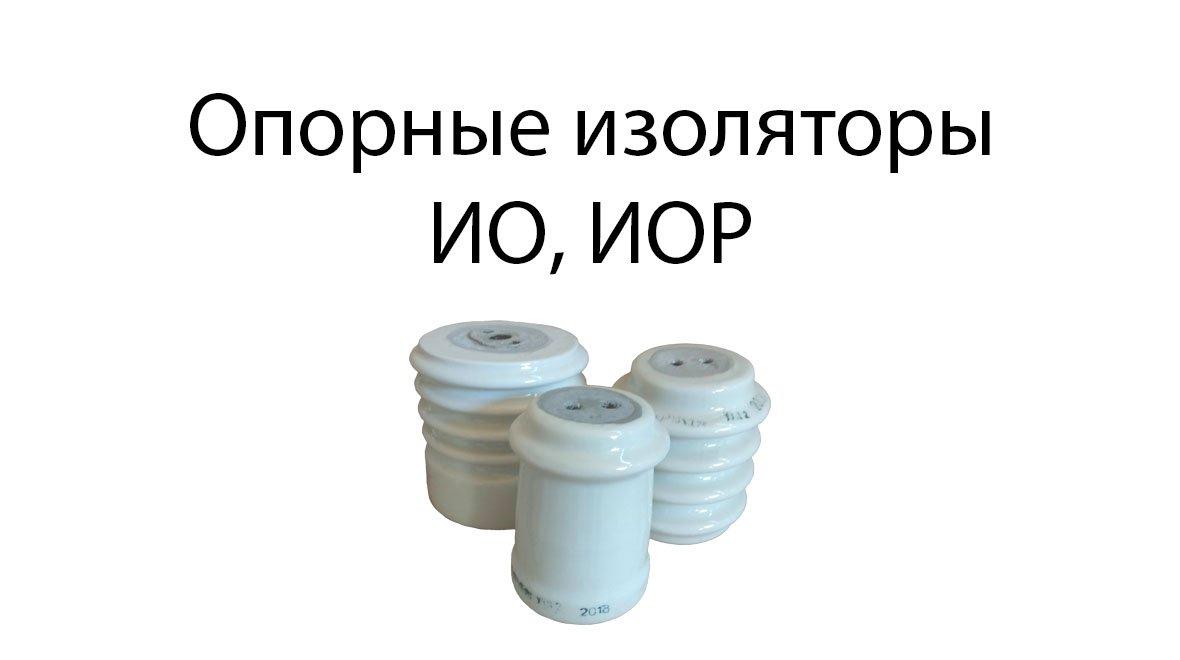 FLP Saenko M.V.