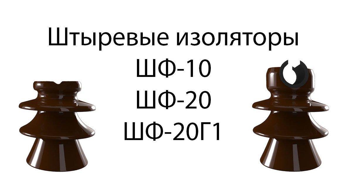 ФЛП Саенко М.В.