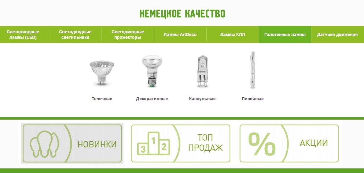 Grin Pauer Evroelektrik Ukraina, OOO