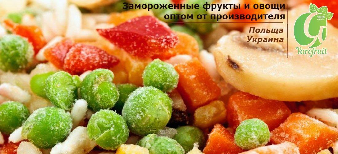 Ярофрут (Yarofruit), ООО
