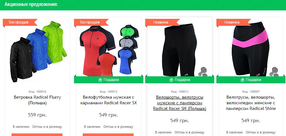SportLavka
