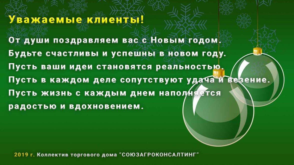 Torgovyj Dom SoyuzAgroKonsalting,OOO