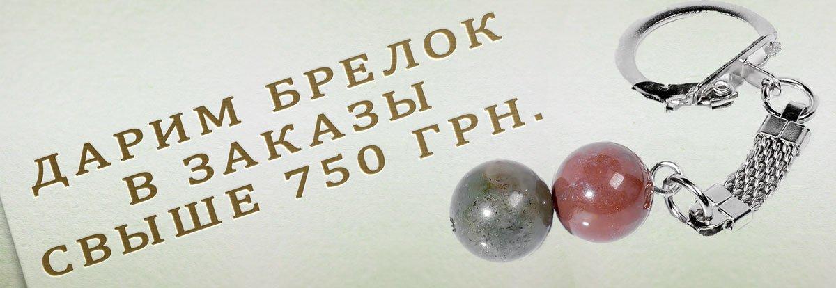 Империя Камней, ЧП