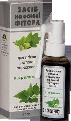 БИО-ВИТА, ООО