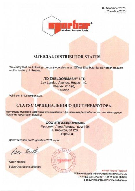 Ltd TD Zheldormash