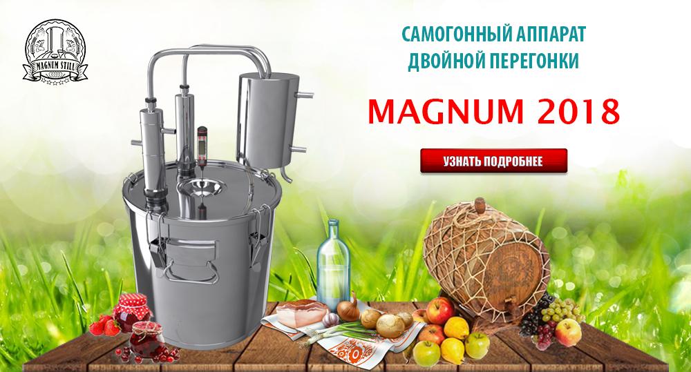Oleg Carp Shop, OOO