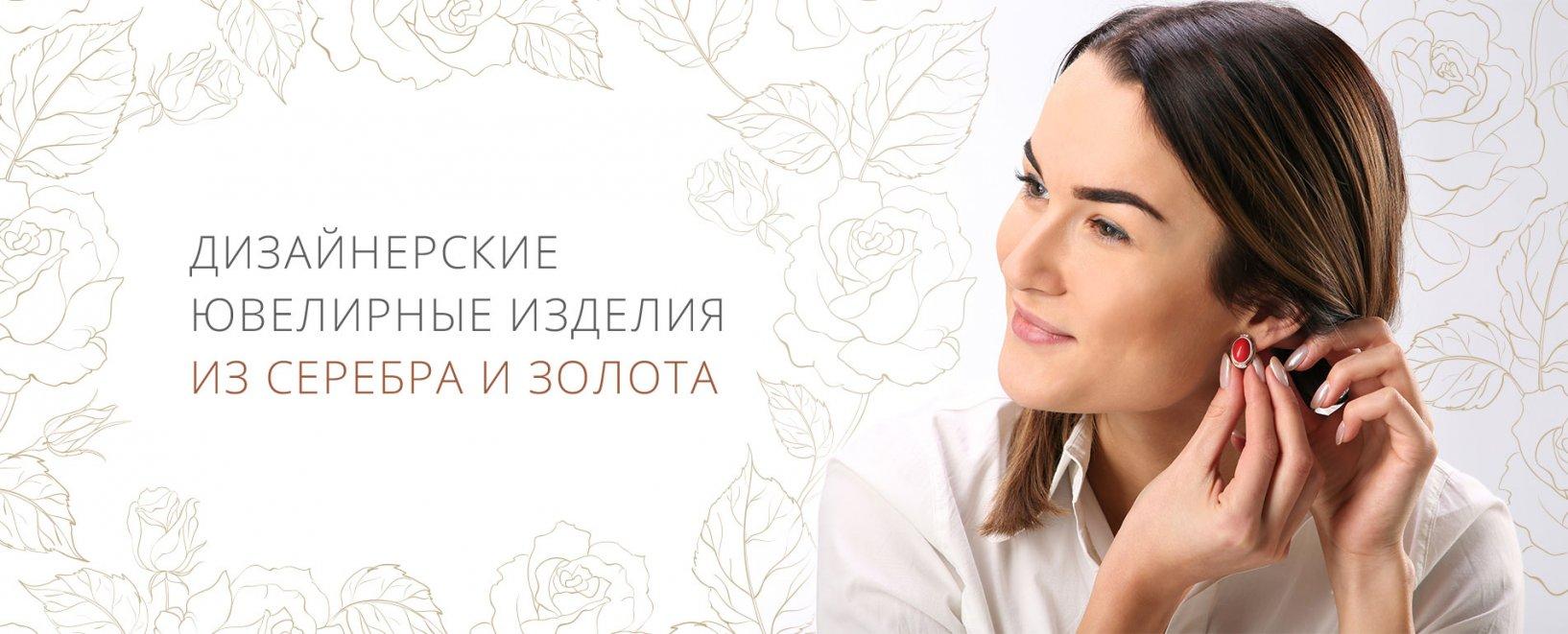 Ювелирная компания Юрьев, ООО