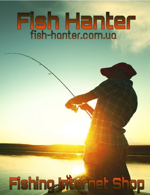 Fish-Hanter , Internet Magazin