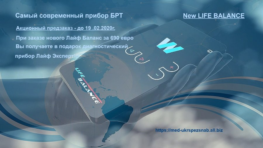 УКРСПЕЦСНАБ,ООО
