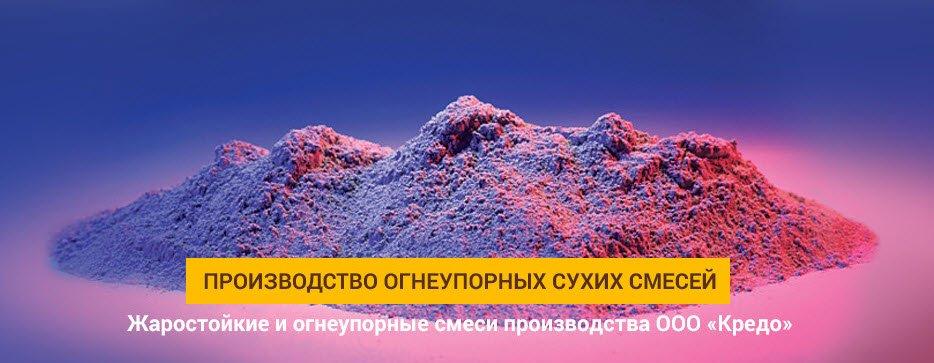 Кредо, ООО