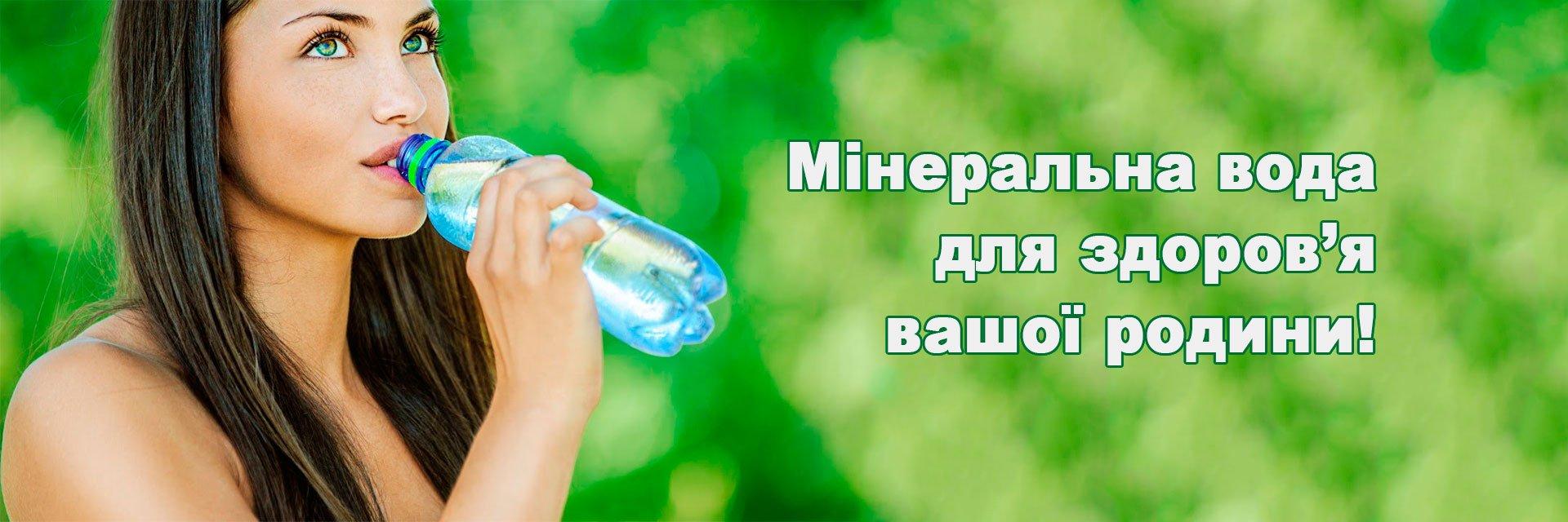 """Завод минеральных вод """"БАРЗУЛ"""""""