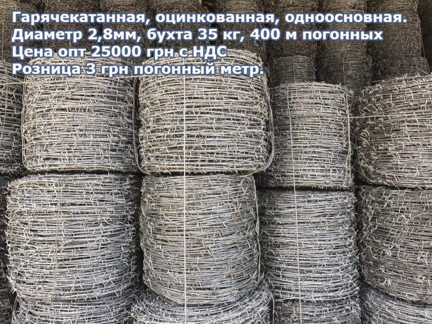 Nauchno-proizvodstvennaya kompaniya Ekspopalet, OOO