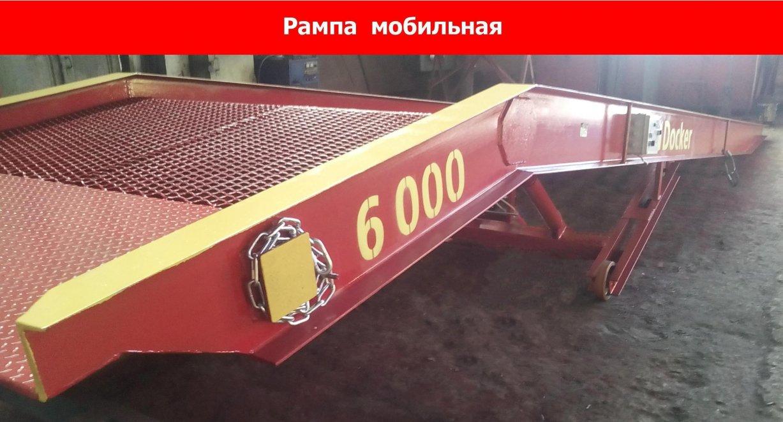 ТОВ «НВО «Завод малогабаритных конструкцій»
