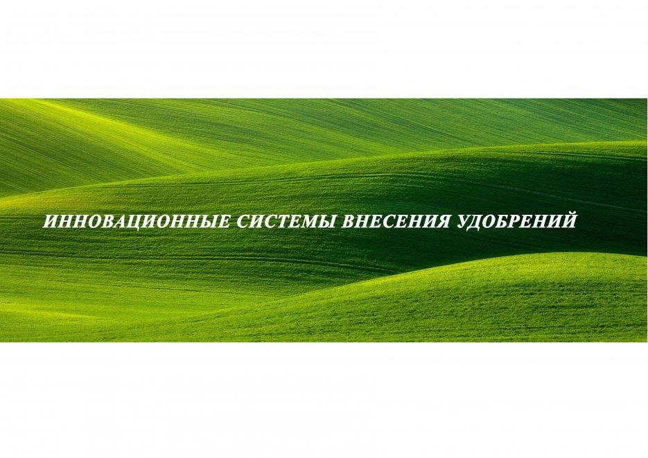 Комплексный Агросервис, ООО