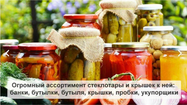 Интернет-магазин стеклотары Klandaik