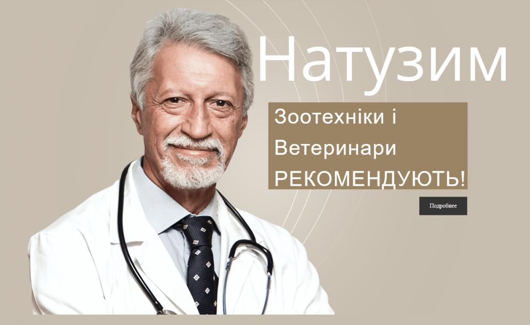 Эстрелла-Украина, ООО