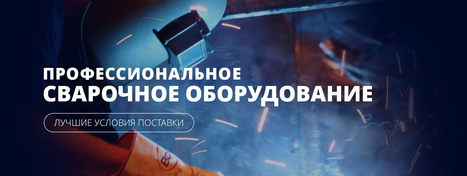 Индустриальное Оборудование, ООО
