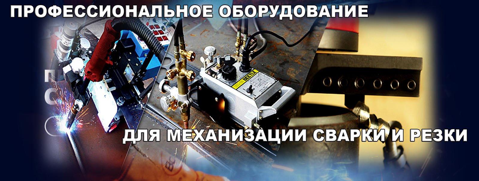 Industrialnoe Oborudovanie, OOO