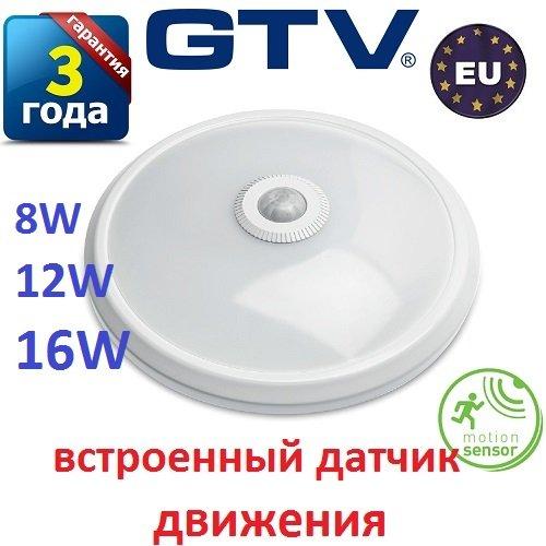 GTV LED Ukraine