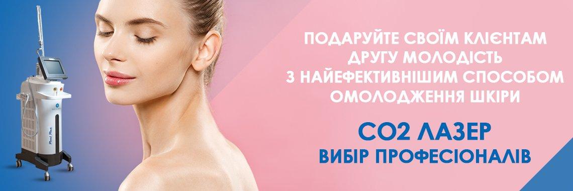 МедикаЛазер-Украина, ООО (MedicaLaser-Украина)