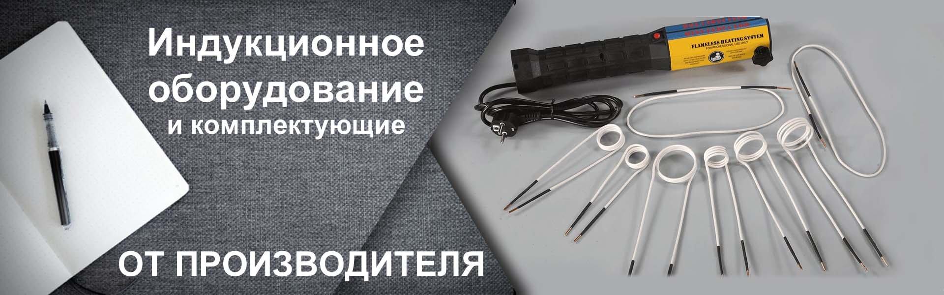 Безрученко И.А. ФЛП