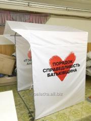 Палатка агитационная 1, 5х1, 5 м с партийной...