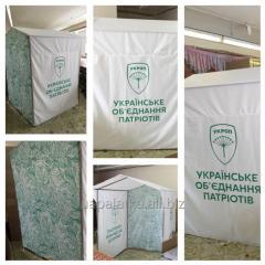Палатка агитационная 1, 5х1, 5 м с логотипом...