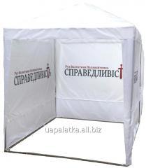 Шатер 2х2м агитационный с логотипом вашей партии