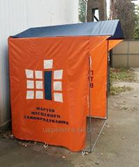 Палатка 1, 5х1, 5 м  партийная с логотипом