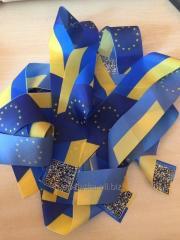 Лента Евросоюз Украина для рекламных мероприятий
