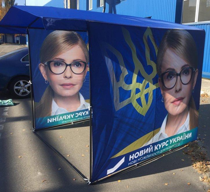 NDS Ukrainy, OOO